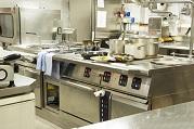 Kitchen utensils & baking utensils